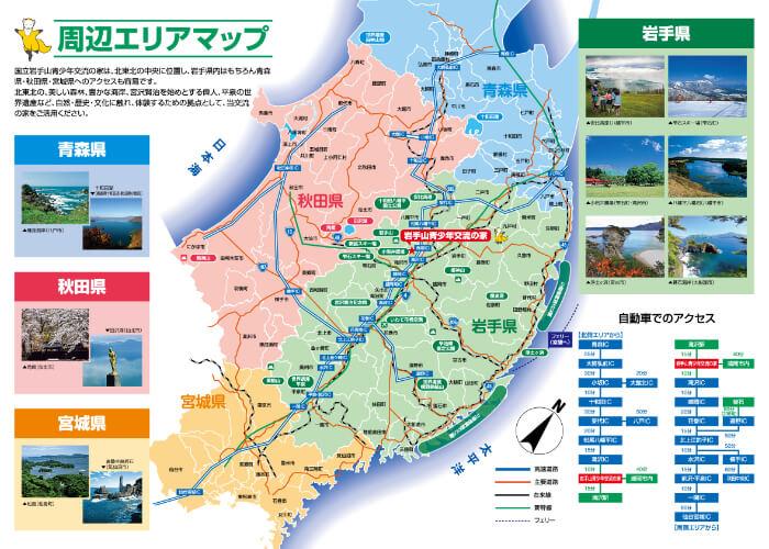 北東北エリアマップ